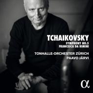 交響曲第5番、『フランチェスカ・ダ・リミニ』 パーヴォ・ヤルヴィ&チューリッヒ・トーンハレ管弦楽団(日本語解説付)