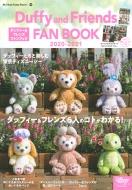 ダッフィー & フレンズ ファンブック 2020-2021 My Tokyo Disney Resort