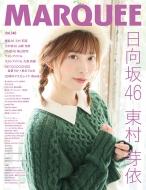 MARQUEE Vol.140【表紙:東村芽依(日向坂46)】