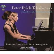 4手ピアノによる交響曲全集、マンフレッド交響曲 アナスタシア・グロモグラソヴァ、リウボフ・グロモグラソヴァ(5CD)