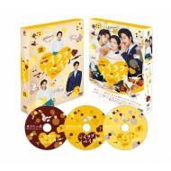 My Love My Baker Dvd-Box