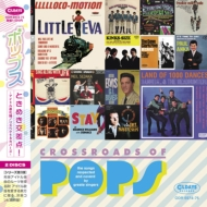 Crossroads of Pops 〜The Songs Respected & Coverd by Great Singers〜ポップスときめき交差点 〜アイドル進化論 / リスペクト&カバーズ〜(2CD)