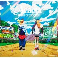 アカシア盤 「アカシア / Gravity」(+DVD+グッズ)