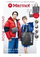 Marmot SPECIAL BOOK【表紙:小芝風花・磯村勇斗】