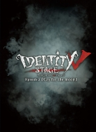 【BD】Identity V STAGE Episode3『Cry for the moon』 特別豪華版