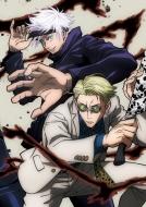呪術廻戦 Vol.3 初回生産限定版