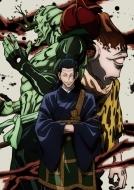 呪術廻戦 Vol.8 初回生産限定版