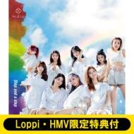 《Loppi・HMV限定特典付き》 Step and a step 【初回生産限定盤A】(CD+DVD)