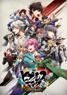 ヒプノシスマイク -Division Rap Battle-Rhyme Anima 5【完全生産限定版】