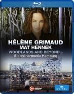 エレーヌ・グリモー〜ピアノ・リサイタル『ウッドランド・アンド・ビヨンド』