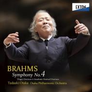 交響曲第4番、悲劇的序曲、大学祝典序曲 尾高忠明&大阪フィル