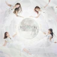 月色Chainon 【ももいろクローバーZ盤】(+Blu-ray)
