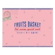 パンフレット / フルーツバスケット 2nd seasonスペシャルイベント〜ファイトー!オー!なのです!〜