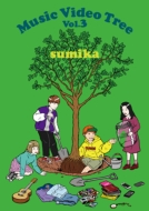 Music Video Tree Vol.3(Blu-ray)