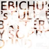 バンドのみんなと大学芸会2019 エビ中のフルバッテリー・サラウンド【初回生産限定盤】(2Blu-ray+2CD)