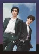 Wings 【初回生産限定盤】<D&E集合 ver.>(+フォトブック)