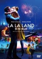 【おトク値!】ラ・ラ・ランド DVD