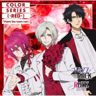 「VAZZROCK」COLORシリーズ [-RED-]「Paint the town red」