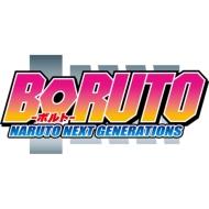 BORUTO-ボルト-NARUTO NEXT GENERATIONS DVD-BOX9【完全生産限定版】