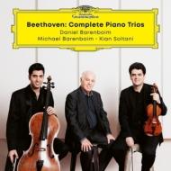ピアノ三重奏曲集 ダニエル・バレンボイム、マイケル・バレンボイム、キアン・ソルターニ(3CD)