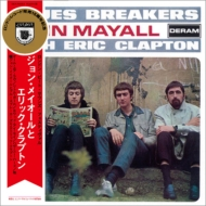 Bluesbreakers With Eric Clapton -Deluxe Edition