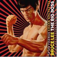 ドラゴン危機一発 Big Boss (Revised)オリジナルサウンドトラック (フルスコア完全版) (クリア・レッドヴァイナル仕様/180グラム重量盤レコード)