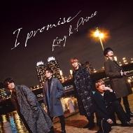 I promise 【初回限定盤B】(+DVD)