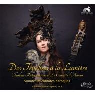 暗闇から光へ〜バロック時代のソナタとカンタータ〜共鳴弦付弦楽器と共に ル・コンチェルト・ダムール、シャルロット・リュビ