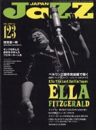 JAZZ JAPAN (ジャズジャパン)vol.123 2020年 12月号
