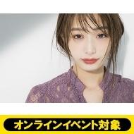 《WithLIVEオンライントークショー シリアル付き/全額内金》宇垣美里のコスメ愛