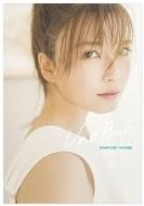 宇野実彩子ファンブック「Uno Book」
