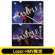 A4クリアファイル2枚セット(加州清光 / 戦闘ver.)【Loppi・HMV限定】