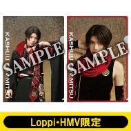 A4クリアファイル2枚セット(加州清光 / ライブver.)【Loppi・HMV限定】