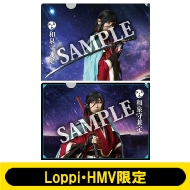 A4クリアファイル2枚セット(和泉守兼定 / 戦闘ver.)【Loppi・HMV限定】