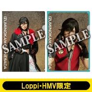A4クリアファイル2枚セット(和泉守兼定 / ライブver.)【Loppi・HMV限定】