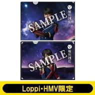 A4クリアファイル2枚セット(堀川国広 / 戦闘ver.)【Loppi・HMV限定】