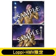 A4クリアファイル2枚セット(蜂須賀虎徹 / 戦闘ver.)【Loppi・HMV限定】