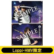 A4クリアファイル2枚セット(長曽祢虎徹 / 戦闘ver.)【Loppi・HMV限定】
