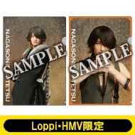A4クリアファイル2枚セット(長曽祢虎徹 / ライブver.)【Loppi・HMV限定】