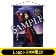 B2タペストリー(加州清光 / 戦闘ver.)【Loppi・HMV限定】