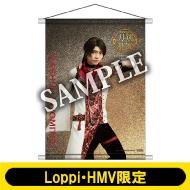 B2タペストリー(加州清光 / ライブver.)【Loppi・HMV限定】