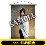 B2タペストリー(大和守安定 / ライブver.)【Loppi・HMV限定】