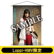 B2タペストリー(和泉守兼定 / ライブver.)【Loppi・HMV限定】