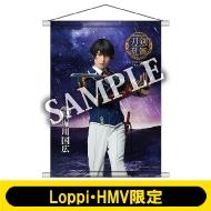 B2タペストリー(堀川国広 / 戦闘ver.)【Loppi・HMV限定】