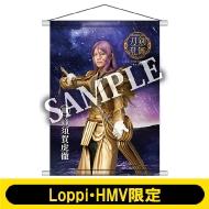 B2タペストリー(蜂須賀虎徹 / 戦闘ver.)【Loppi・HMV限定】
