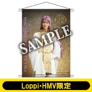 B2タペストリー(蜂須賀虎徹 / ライブver.)【Loppi・HMV限定】