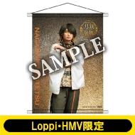 B2タペストリー(長曽祢虎徹 / ライブver.)【Loppi・HMV限定】