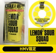 EXILE公式 LEMON SOUR SQUAD 真空・断熱タンブラーBOOK LIMITED ver.限定CD付き【HMV限定】