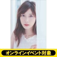 《トークLIVEシリアル付/全額内金》松田るか2021年カレンダー