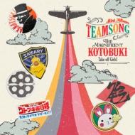 『荒野のコトブキ飛行隊 大空のテイクオフガールズ!』チームソングミニアルバム